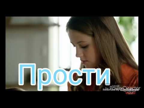 Андрей и Яна/Прости/Молодёжка 💓