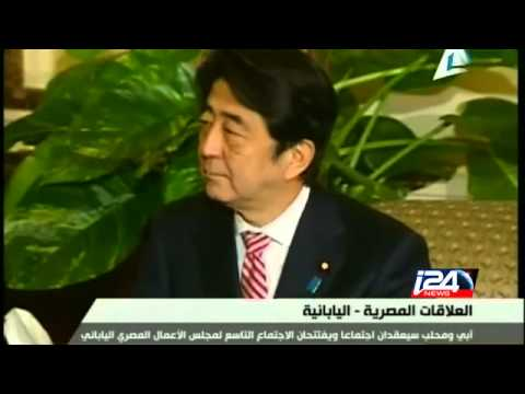 Japan PM pledges $2.5 billion in aid to Syria, Iraq refugees