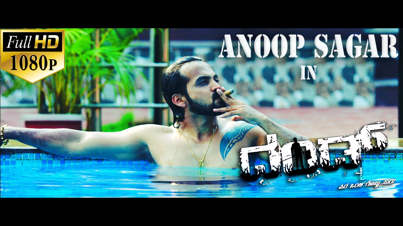 Anoop Sagar Anoop Sagar First Look in DHAND Tulu Movie Teaser YouTube