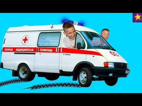 Скорая Помощь ГАЗЕЛЬ Едет на ВЫЗОВ!!! Как ИГОРЬ стал водителем Скорой?