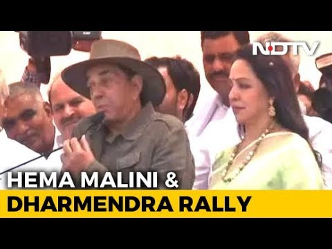 Dharmendra Campaigns For Hema Malini In Mathura