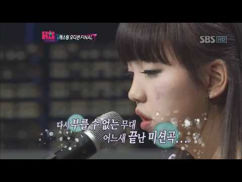 KPOPSTAR ep10 Baekayeon-Be be your love