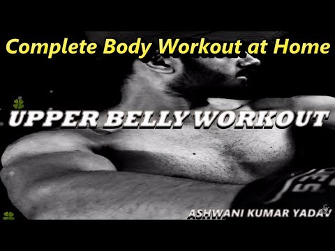 Upper abs workout at home | How to reduce upper belly fat |