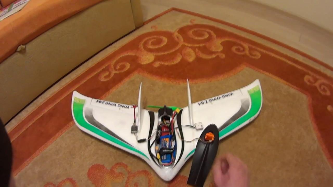 Zeta Wing Wing Z 84 Z84 Epo 845mm F2s Youtube