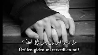 تعال فهذا يكفي أيضاً - أغنية رومانسية حزينة - irem derici - gel demen de yeterdi مترجمة Video
