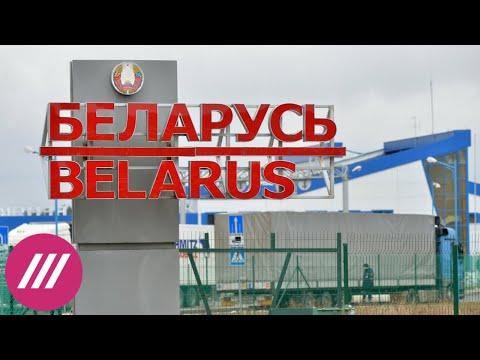 «Лукашенко борется с беглецами»: почему Беларусь закрывает границы