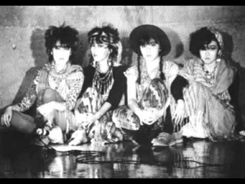ZELDA / 真暗闇―ある日の光景― (1982)