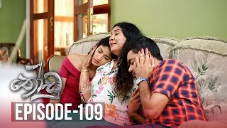 Thoodu | Episode 109 - (2019-07-17) | ITN Thumbnail
