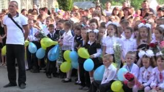 1 вересня 15 Мог-Под НВК №3