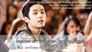 [Karaoke & Thai Sub] Lee Jae Jin (FT ISLAND) - Come Inside (들어와)