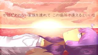 【Yuzuki Yukari V4】Orange (Your Lie in April ED 2)【VOCALOID Cover】+ VSQx