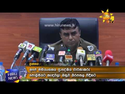 Hiru reporter threatened following illegal sand mining report; IGP commences investigation
