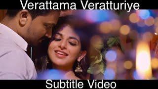 Verattama veratturiye Veera movie song with meaning