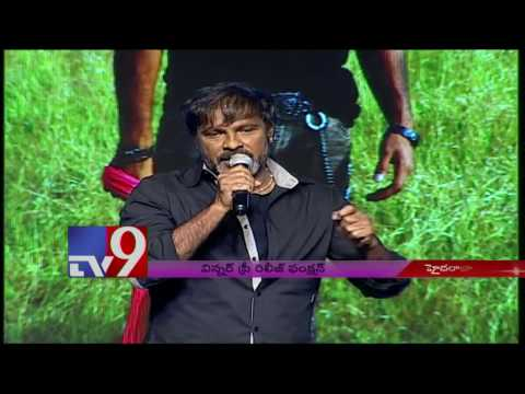 Chota K. Naidu speaks @ Winner Pre Release Event - TV9