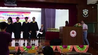Publication Date: 2017-10-17 | Video Title: 2016-17年度畢業典禮