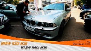 Нелегкий выбор между BMW 530i E39 и BMW 540i E39