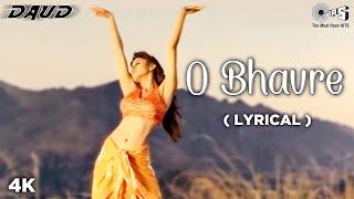 O Bhavre Lyrical Daud | Sanjay Dutt, Urmila Matondkar | A. R. Rahman | Yeshudas, Asha Bhosle