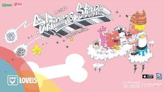Shining Star : รอเธอคนเดียว [Official Audio]