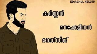 Prithviraj Mass Dialogue   Malayalam Lyrical Whatsapp Status  7th Day Movie Scene  