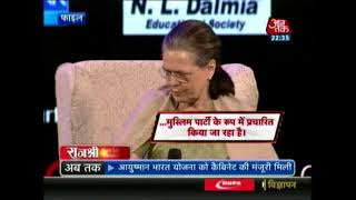 Vishesh | Rahul Gandhi's Temple Run 2.0; Is Congress Trying Hard To Prove That It Is Not Anti-Hindu?