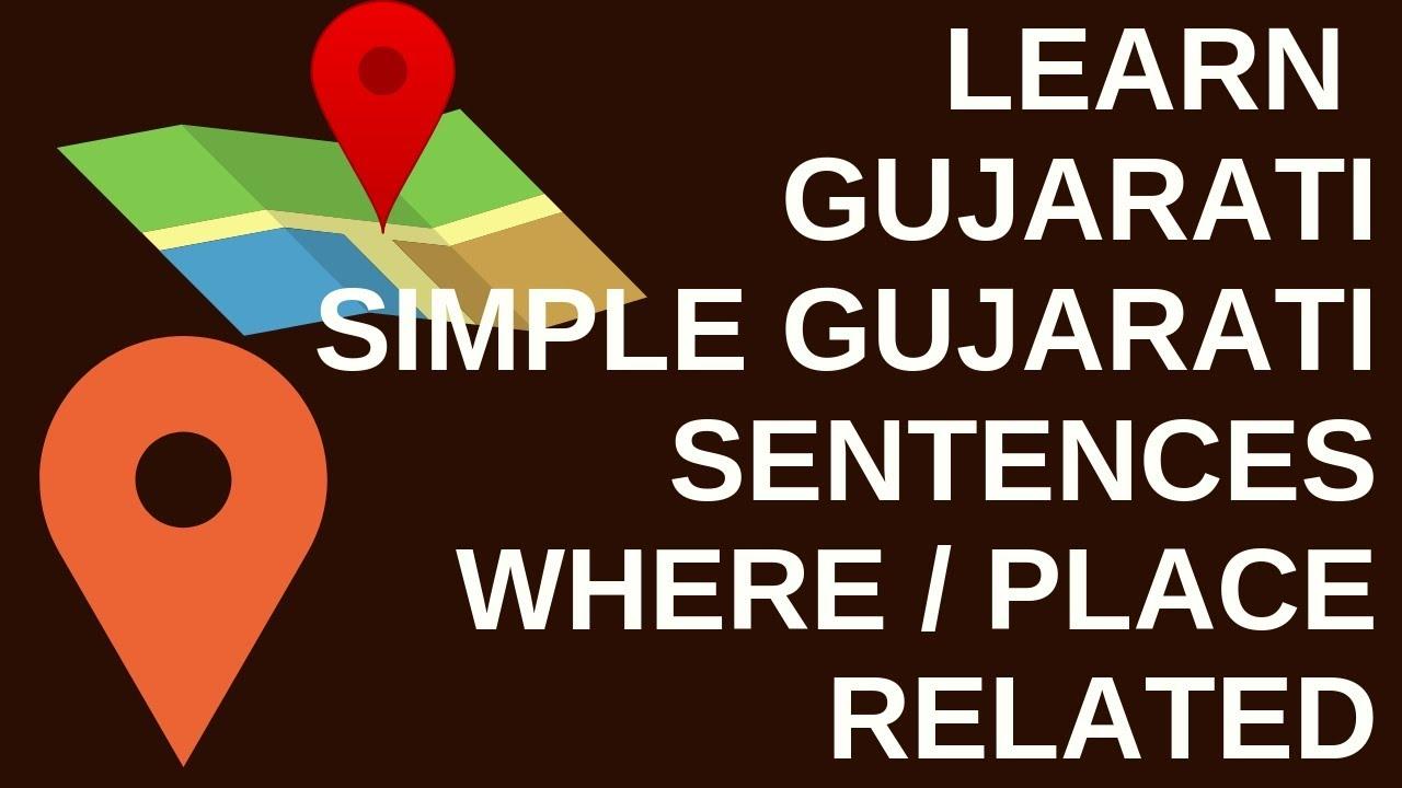 Learn-Gujarati-In-30-Days-Through-English.pdf - PDF Free ...