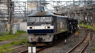 2018/08/16 【貨車配給 赤ホキ付】 EF210-116 大宮駅