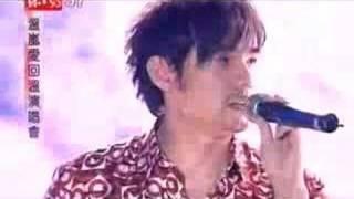 Landy Wen And Jay Chou - Wu Ding (live)  周杰倫 & 温岚 - 屋顶 (live)