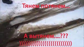 Рыбалка .Тянем невод зимой(Ахренеть)