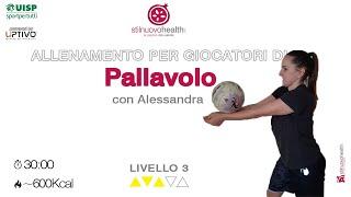 PALLAVOLO TRAINING - Livello 3 - 1