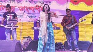 Moner Vitore Moner Bahire Tumi Chara R Keho Nai | Bangla Stage Song