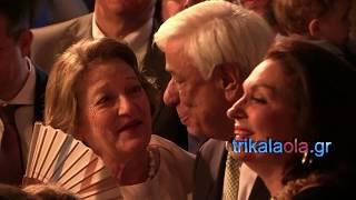 Προκόπης Παυλόπουλος βάφτιση δίδυμων εγγονών Καλαμπάκα Πρόεδρος Ελληνικής Δημοκρατίας 26-5-2018 thumbnail