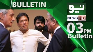 Neo News Bulletin 03:00PM - Neo News -  23 June, 2018