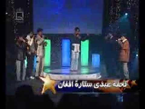 Afghan Star  Eid