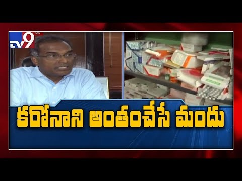 IICT scientists prepare Coronavirus preventive medicine in Hyderabad - TV9