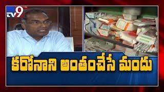 IICT scientists prepare Coronavirus preventive medicine in Hyderabad - TV9