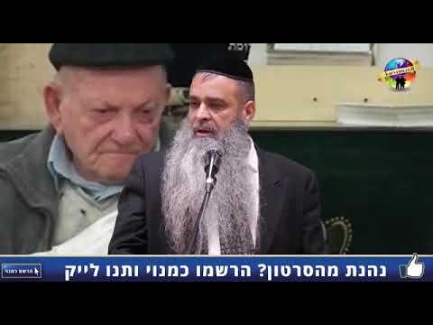 """סיפור אישי על החלבן זיע""""א - הרב רפאל זר שליט""""א"""