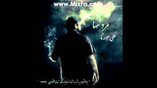 Ali Sorena - Gharibe Nisti (Marde Tanha)