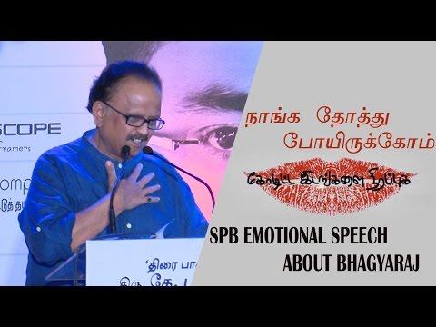 SPB Emotional Speech About K. Bhagyaraj - Koditta Idangalai Nirappuga Audio Launch