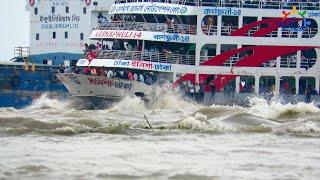 ভয়ঙ্কর গতিতে মেঘনার ডেঞ্জার পয়েন্ট | পাড়ি দিচ্ছে ইলিশার লঞ্চ | Mv Karnaphuli 14 | Cruise Ship BD