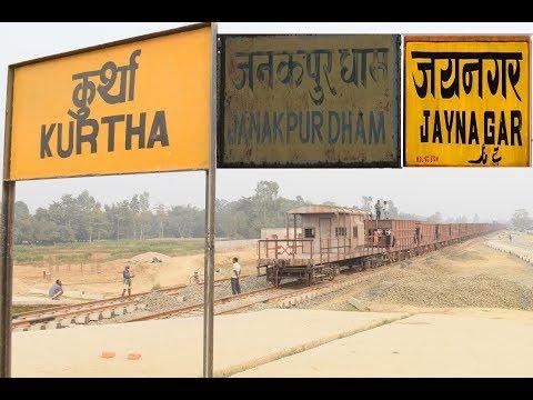 Jayanagar-Janakpur-Kurtha Nepal Railway Station Latest Video Full HD