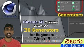 Cinema 4D Generators in telugu   Class- 6   Cinema 4D in Telugu!!!