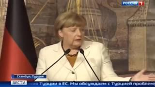 Черногория бастует против вступления в НАТО Турция может вступить в ЕВРОСОЮЗ Новости Сегодня