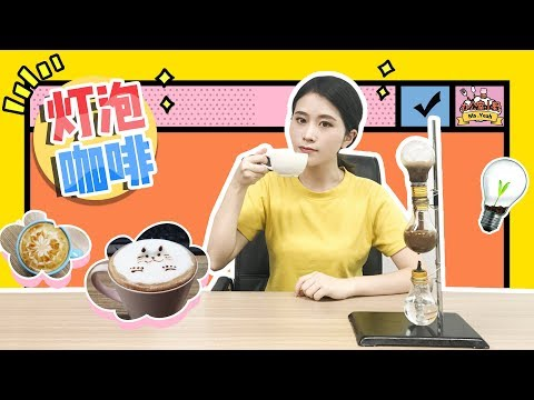 E31 Make Espresso with DIY Espresso Machine. You deserve better coffee at office| Ms Yeah
