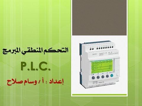 كتاب سعودي بودي جارد مترجم pdf