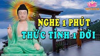 Mỗi Tối Trước Khi Ngủ Bỏ Ra Ít Phút Nghe Phật Dạy 1 Lần Thức Tỉnh 1 Đời - Rất Hay Nên Nghe 1 Lần