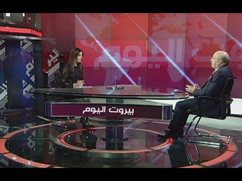 Beirut Al Yawm - 23/12/2017 - غطاس خوري