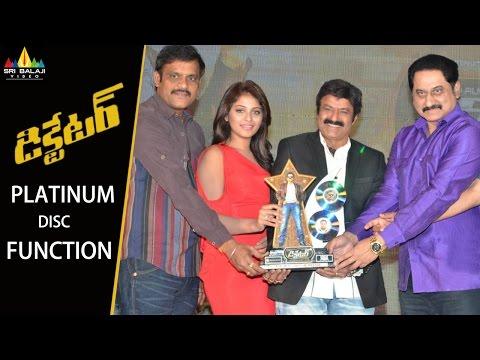 Dictator Movie Platinum Disc Function | Balakrishna, Anjali, Sonal Chauhan | Sri Balaji Video