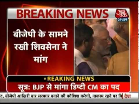 Sources: Sena demands Dy Chief Minister post again, talks on with Jaitley Mp3