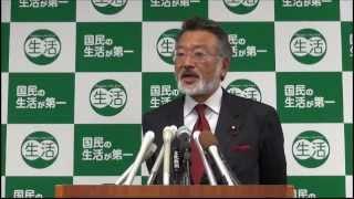 【2012年11月5日・党本部】東祥三幹事長 定例記者会見