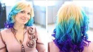 Модное омбре. Тренд цветные волосы.